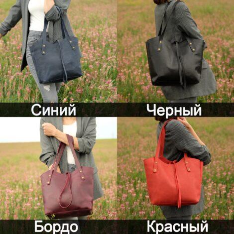 кожаный шоппер