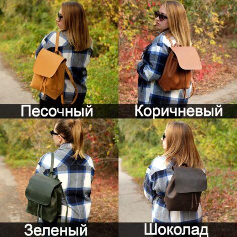 цветные рюкзаки